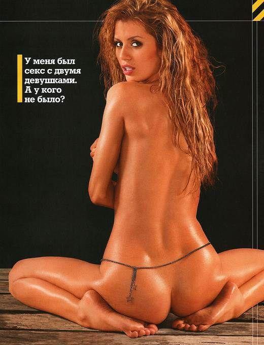 Порно фото виктории бони 23700 фотография